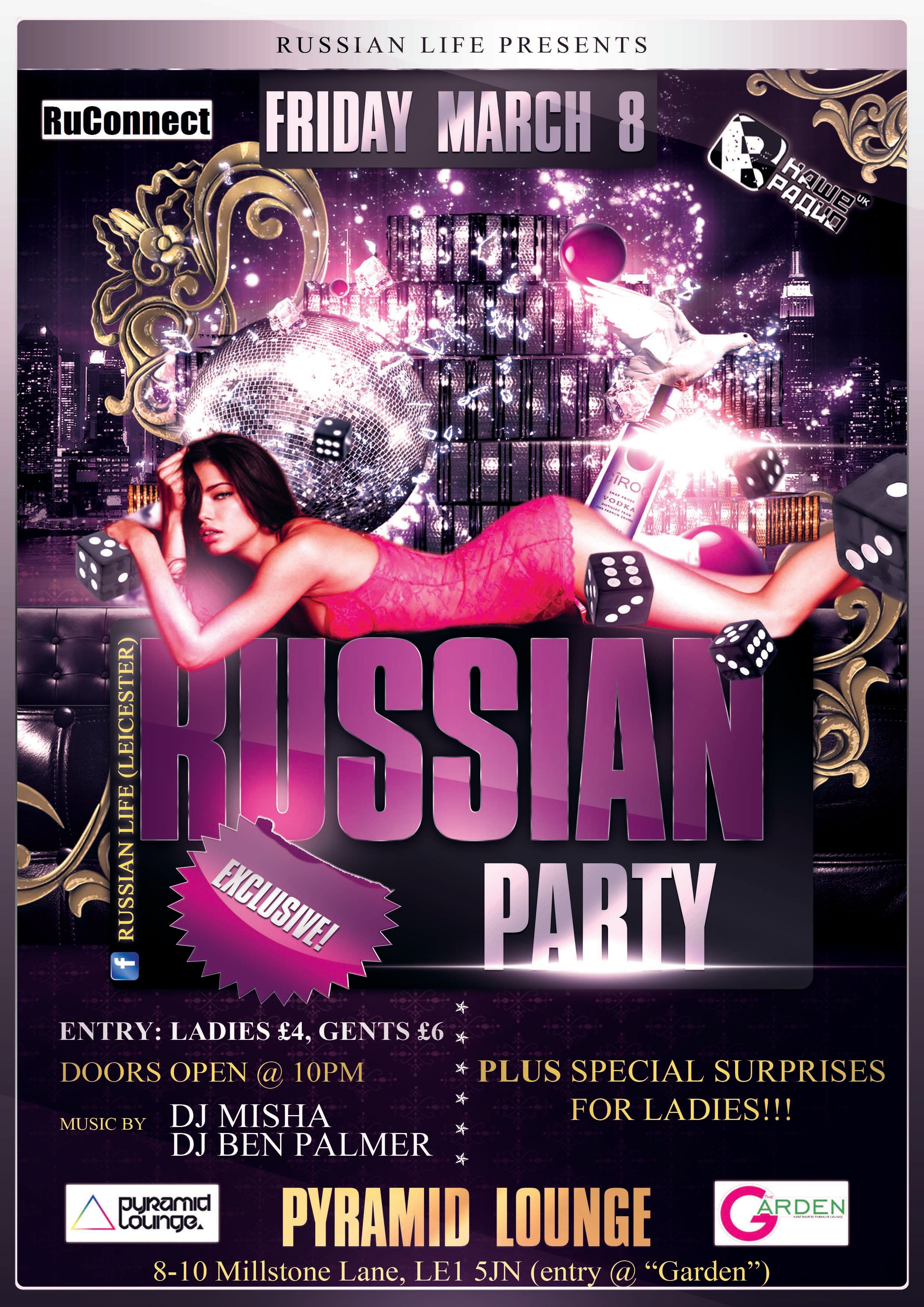 Русская дискотека в Лестере (Russian Party in Leicester) 08.03.13