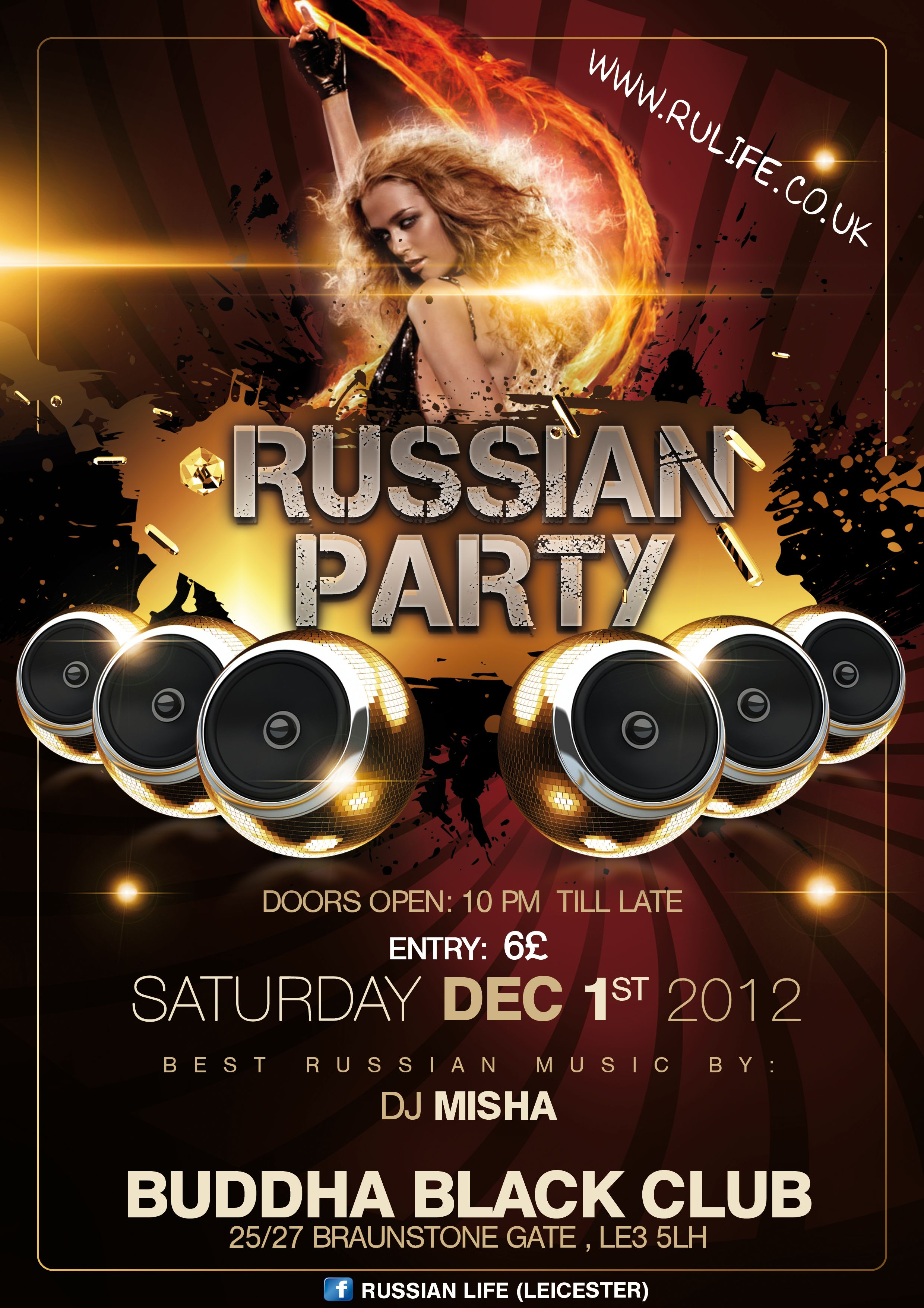 Русская дискотека в Лестере (Russian Party in Leicester) 01.12.12