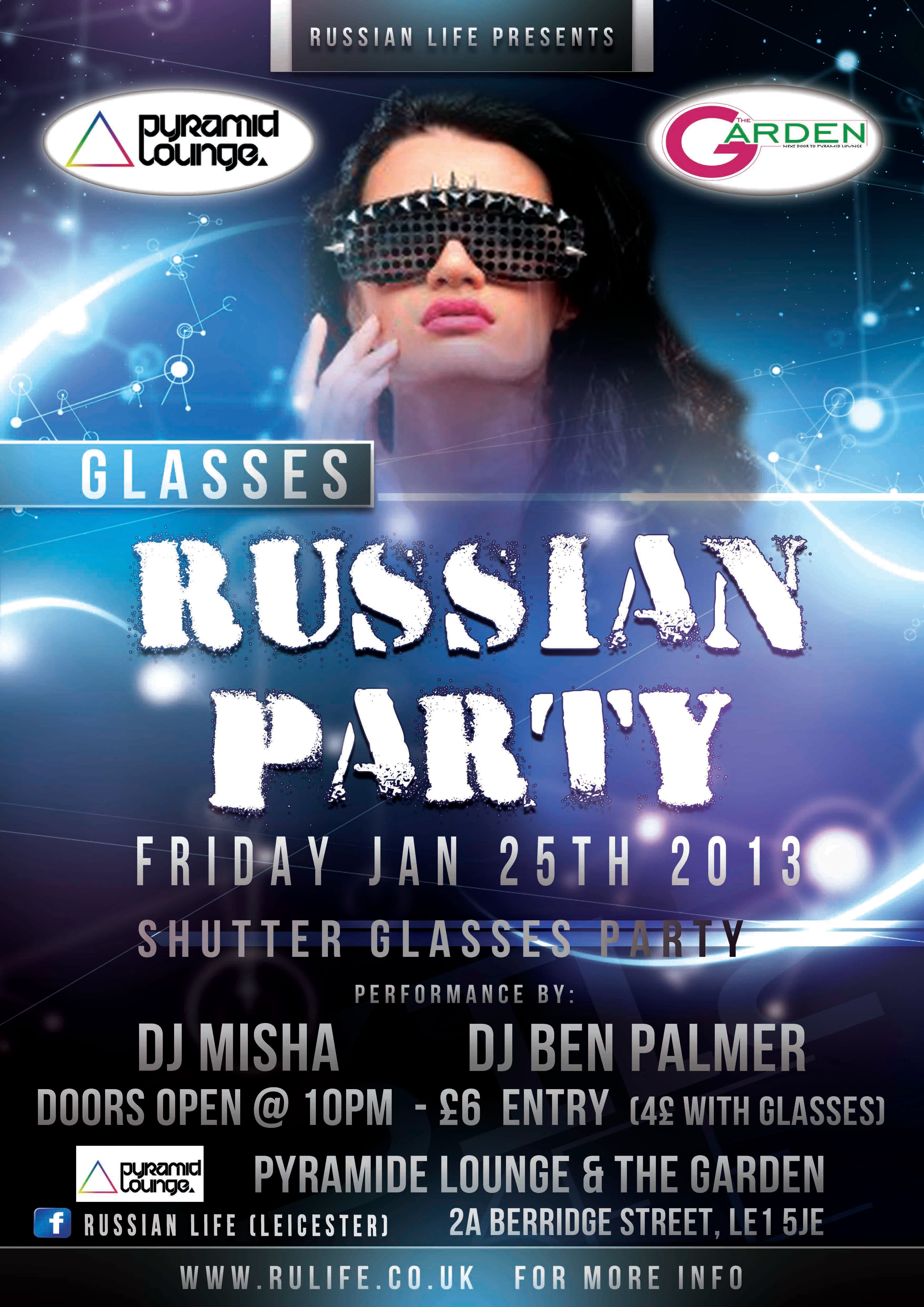 Русская дискотека в Лестере (Russian Party in Leicester) 25.01.13