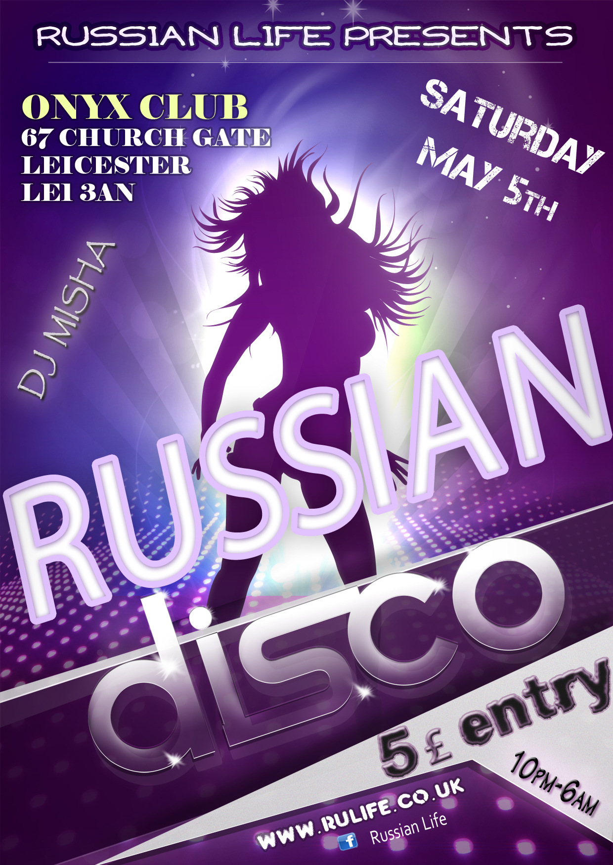 Русская дискотека в Лестере (Russian party in Leicester) 05.05.12