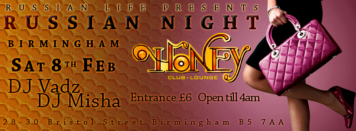 q Club Birmingham Birmingham — Honey Club