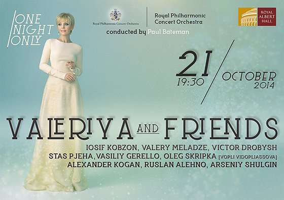 Valeria-and-Friends-concert-in-London (1)