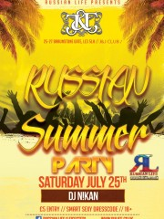 25.07.15 Leicester – Russian Summer Party #2