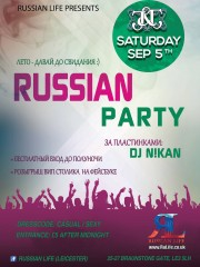 05.09.15 Leicester – Russian Party