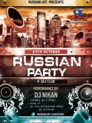 24.10.15 Leicester – Russian Party