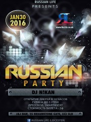 30.01.16 Leicester – Russian Party
