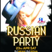 23.04.16 Leicester — Russian Party