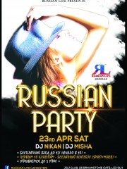 23.04.16 Leicester – Russian Party