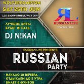 25.06.16 Wolverhampton — Russian Party
