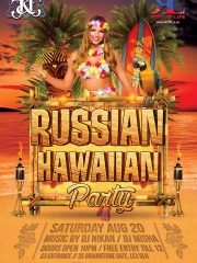 20.08.16 Leicester – Russian Hawaiian Party