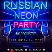 01.10 — Leicester — Russian Party