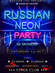 01.10 – Leicester – Russian Party
