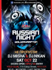 22.10.16 Wolverhampton – Russian Party
