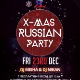 23.12.16 Leicester / Russian Party