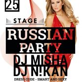 25.02.17 Leicester — Russian Party