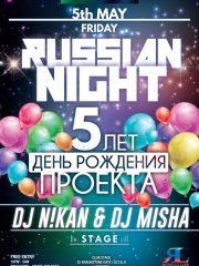 05.05.17 RUSSIAN LIFE BIRTHDAY PARTY / Club Stage