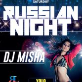 13.05.17 Wolverhampton — Russian Party