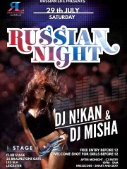 29.07.17 Leicester – Russian Party