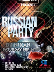 16.09.17 Wolverhampton – Russian Party
