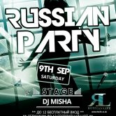 09.09.17 Russian Party — Leicester