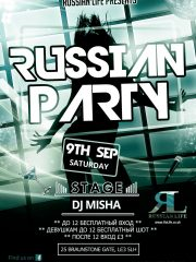 09.09.17 Russian Party – Leicester