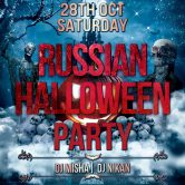 28.10.17 Leicester — Russian Halloween Party