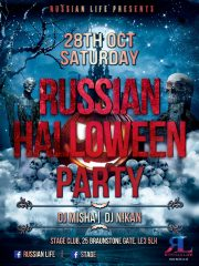 28.10.17 Leicester – Russian Halloween Party