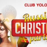 23.12.17 Wolverhampton — Russian Christmas Party