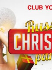 23.12.17 Wolverhampton – Russian Christmas Party