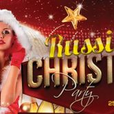 24.12.17 Leicester — Russian Christmas Party