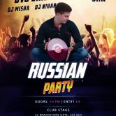 27.01.18 Leicester / Russian Party with DJ SINE