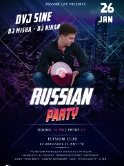26.01.18 Northampton – Russian Party with DJ SINE