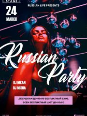 24.03.18 Leicester — Russian Party