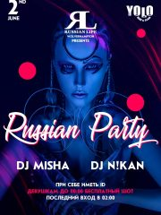 02.06.18 Wolverhampton – Russian Party