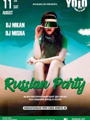 11.08.18 Wolverhampton – Russian Party