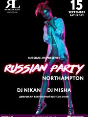 15.09.18 Northampton – Russian Party