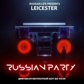 22.09.18 Leicester — Russian Party
