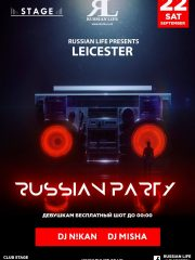 22.09.18 Leicester – Russian Party