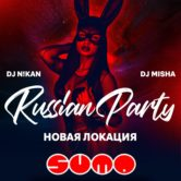 18.05.19 Leicester – Russian Party