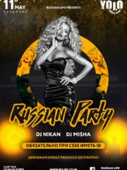 11.05.19 Wolverhampton – Russian Party