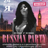 24.09.21 Leicester – Russian Party